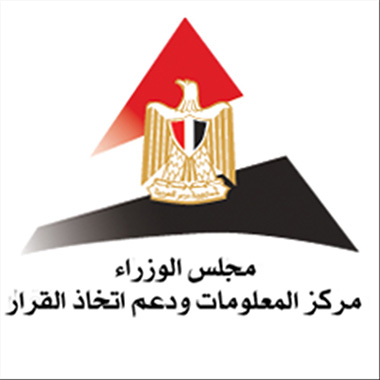 مجلس الوزراء مركز المعلومات ودعم اتخاذ القرار