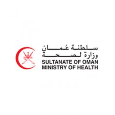 وزارة الصحة سلطنة عمان
